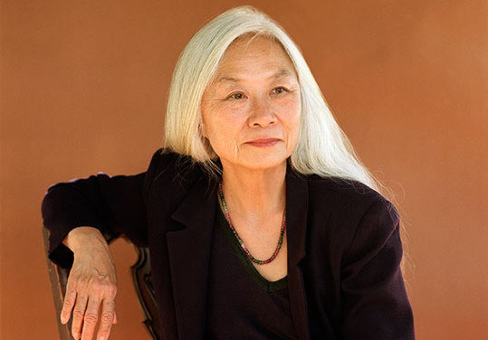 Maxine Hong Kingston: A Great American Writer, Chinese American (b.1940)